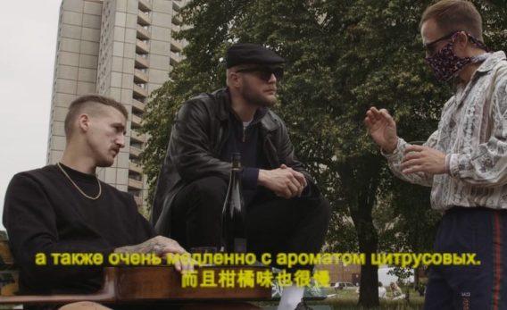 La Vida Loca auf Beats aus Osteuropa