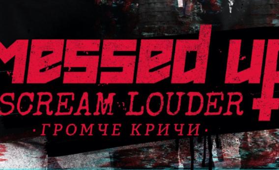"Messed Up mit neuer Single ""Scream Louder"""